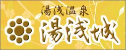 banner_31