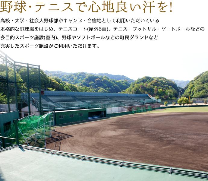 sports_camp_01