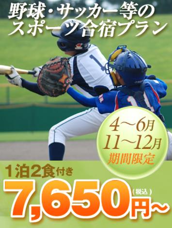 sports_camp_06